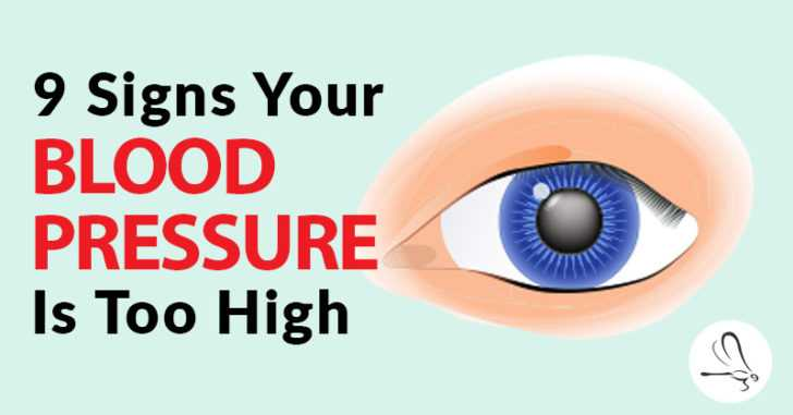 9 Signs of Blood Pressure and What You Need to Start Doing Immediately